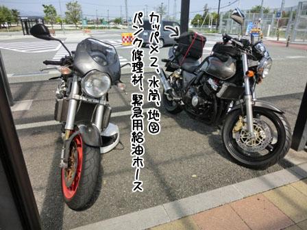 001_20130419232145.jpg
