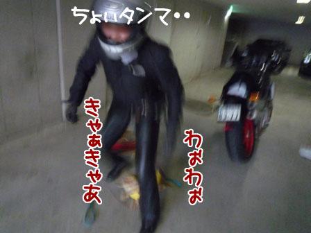 006_20111002002909.jpg