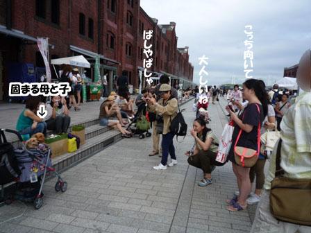 047_20110724001030.jpg