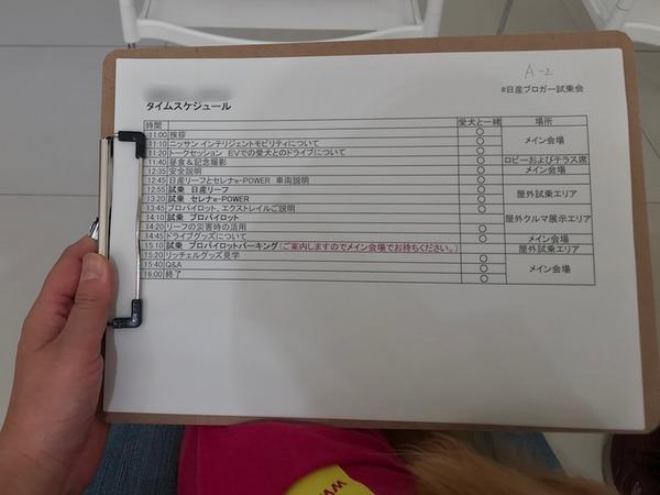 20181022meruloco-10