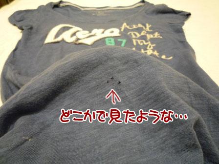058_20110927234159.jpg