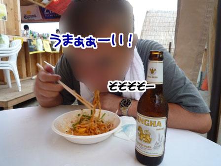 018_20110727223732.jpg