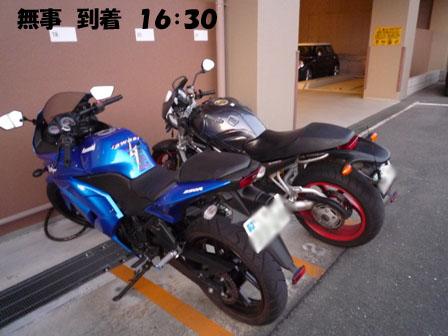 013_20111008002247.jpg