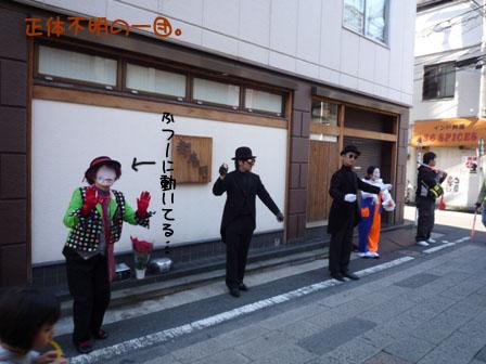 042_20111205002036.jpg