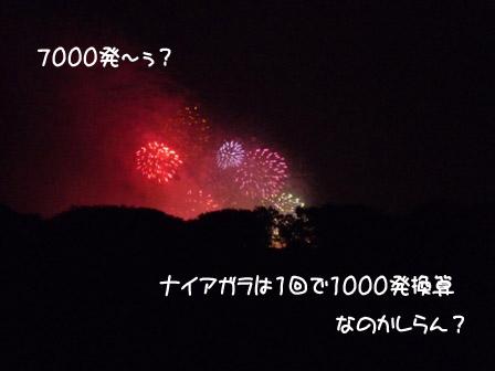 038_20120603220338.jpg