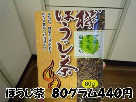 035_20110218232656.jpg