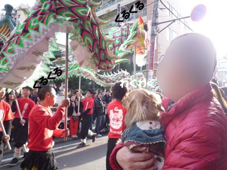 106_20120321232300.jpg