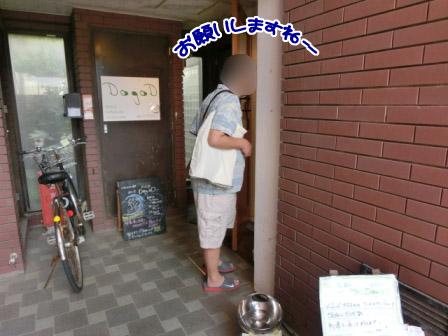 006_20120927223900.jpg