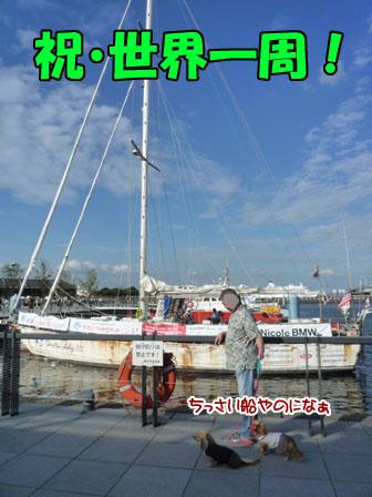 039_20110926225305.jpg