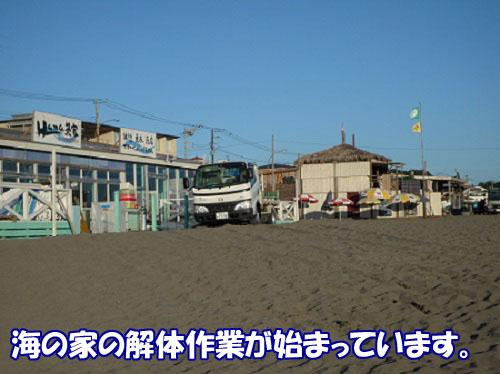 dd89efbb.jpg