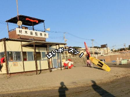 022_20120827225751.jpg