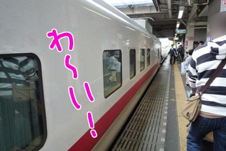 001_20120422235042.jpg
