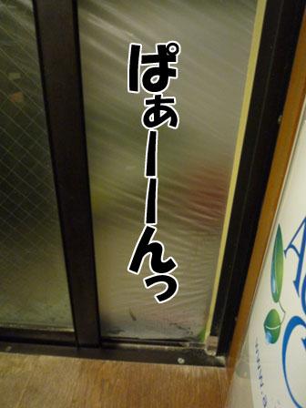 021_20120126002427.jpg