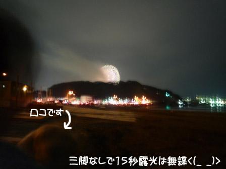036_20120603220339.jpg