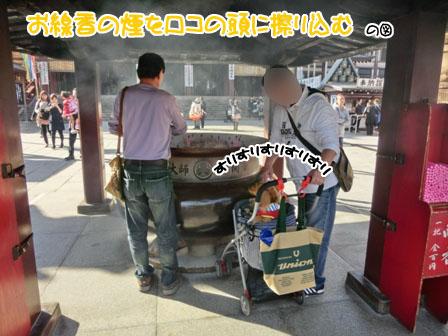 024_20121105220312.jpg