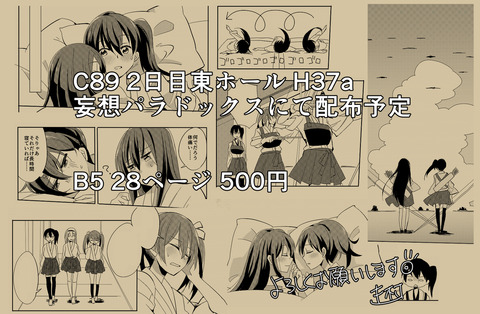 54156527_p7_master1200