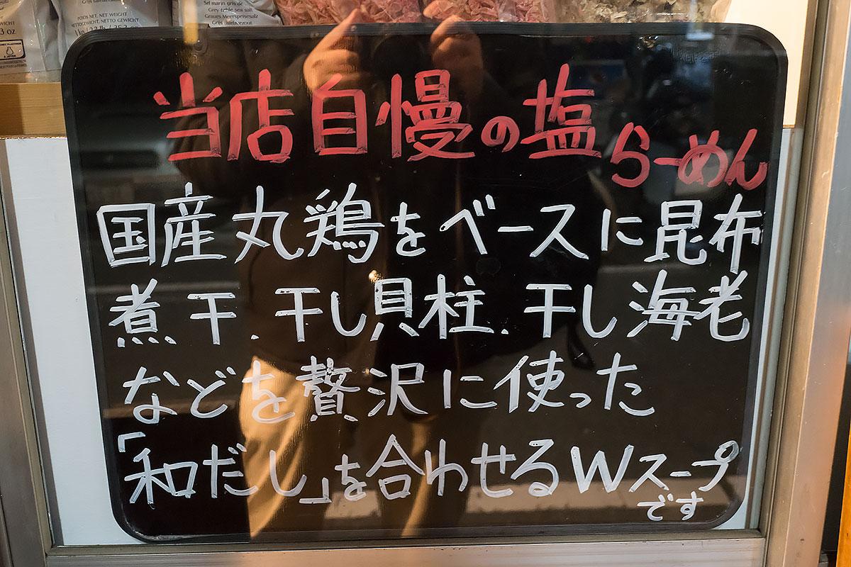 台湾まぜそばの画像 p1_28
