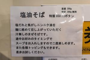 DSC07860