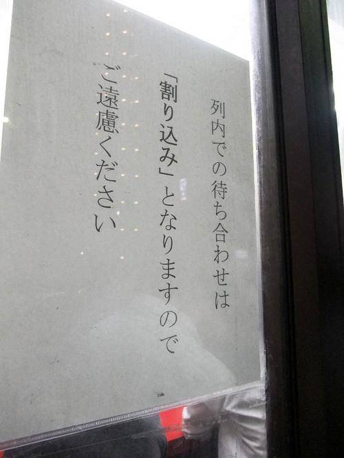 jiro1_09Sep2009