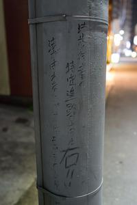 DSC08112