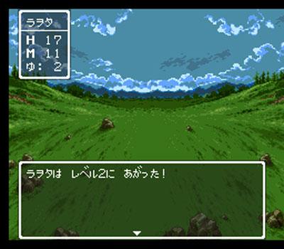 Dragon-Quest-3-(J)010