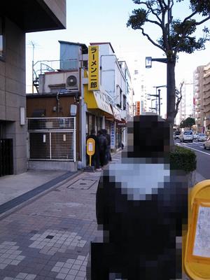 jiro1_22Dec2009