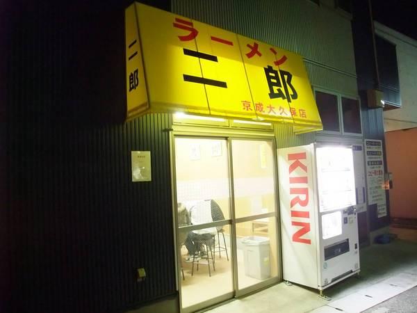 jiro7_14Jan2009