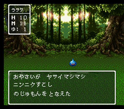 Dragon-Quest-3-(J)004