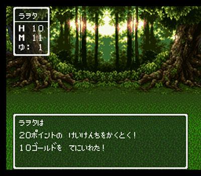 Dragon-Quest-3-(J)007