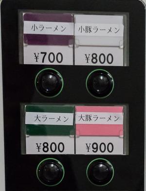 DSC00627-2