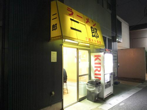 jiro5_25Aug2009