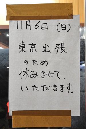 DSC_0395