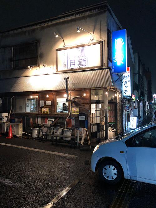 濃麺海月@東千葉の『濃厚味噌つけ麺+温玉』