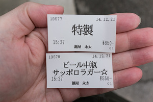 DSC07864