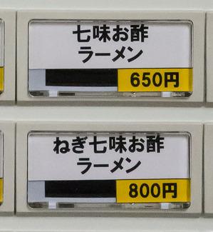 DSC07602-3