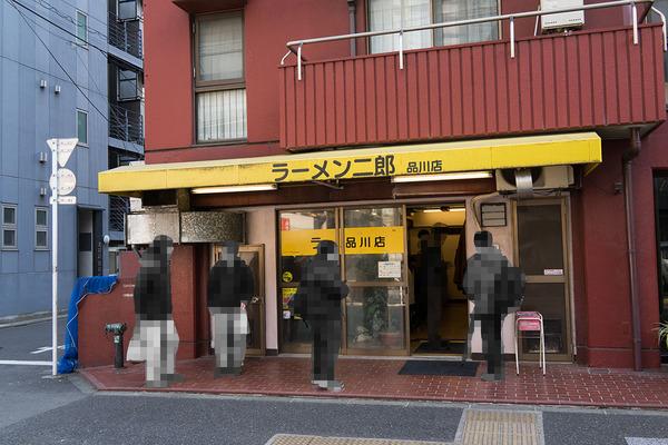 ラーメン二郎@品川店の『小 + 煮玉子』