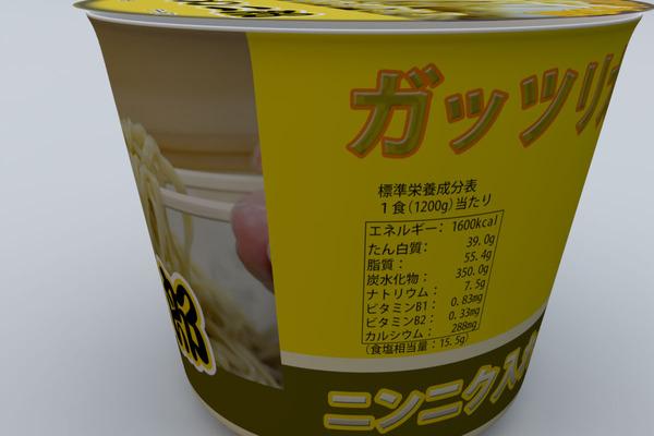jiro_cup2