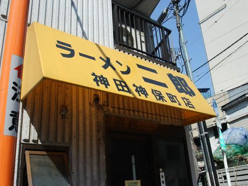 jiro1_29Apr2009