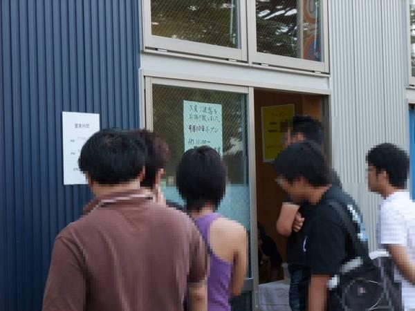 mayujiro1_10Sep2008