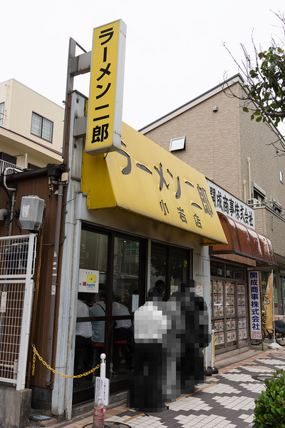 ラーメン二郎@小岩店の『小ラーメン+脂っKOIWA』