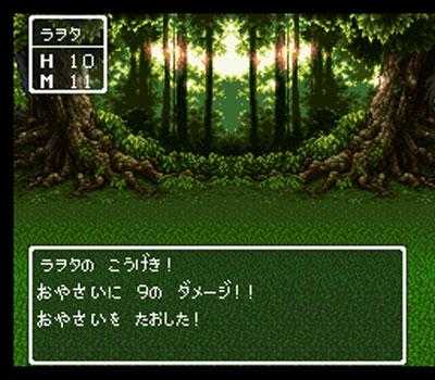 Dragon-Quest-3-(J)005