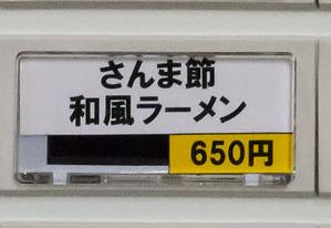 DSC07602-2