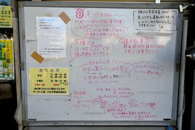 DSC_0640
