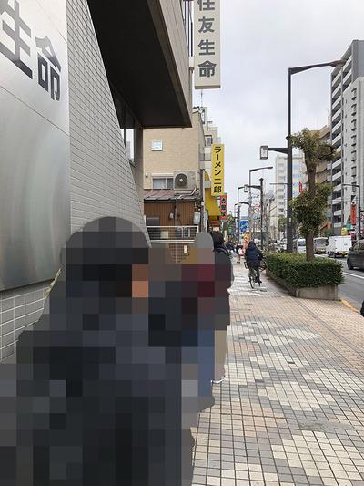 IMG_2631