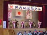 keiroukai2008