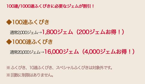 スクリーンショット 2020-07-15 0.52.26