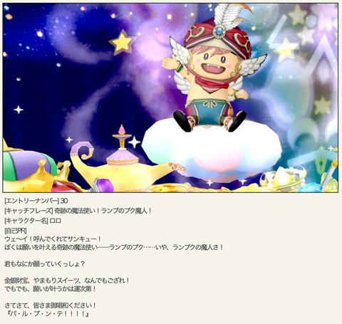 スクリーンショット 2019-04-03 1.48.59
