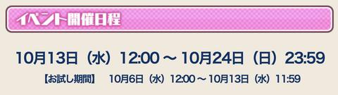 スクリーンショット 2021-10-07 2.02.05