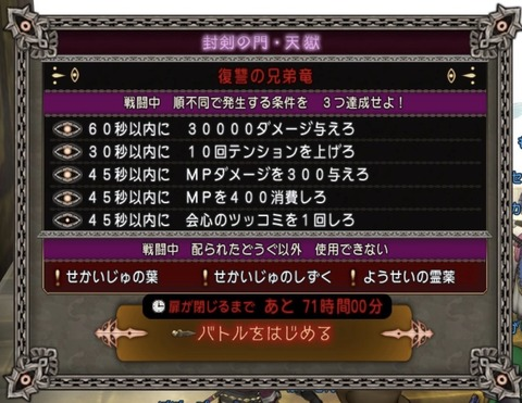 IMG_8452
