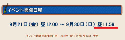 2018-09-30